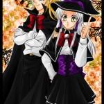 魔女と吸血鬼