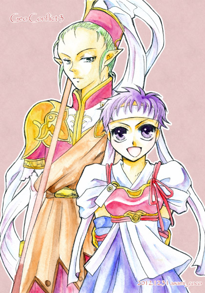 ゼフィールとハヅキ