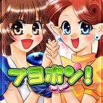 アルルとリップ(ゲーム「ぷよぷよ」&「パネポン」より)