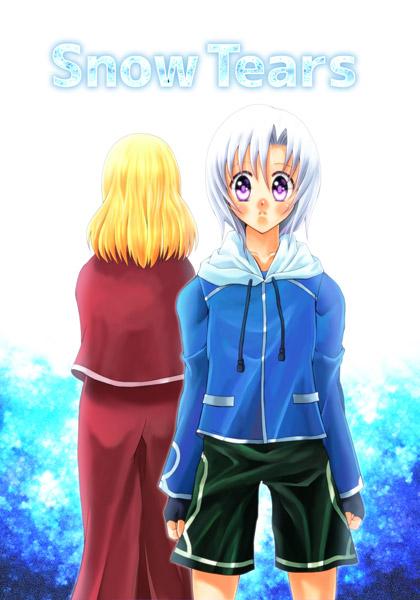テリスと少女(創作「LilacFantasy」)